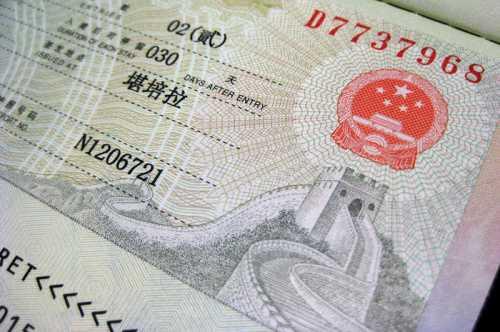 транзитная виза через польшу в калининград и другие страны: стоимость и особенности оформления в 2019 году